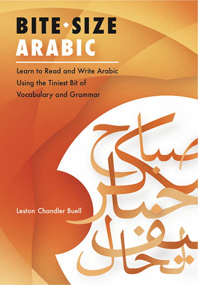 Bite-Size Arabic book cover